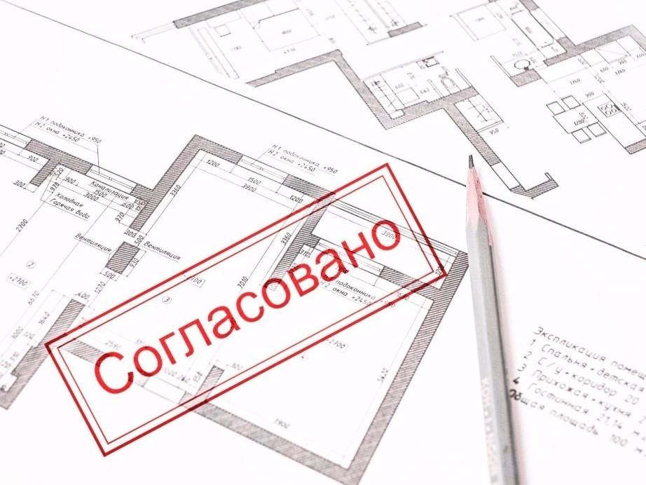 Перепланировка квартиры Томск узаконивание перепланировки цена в Томске