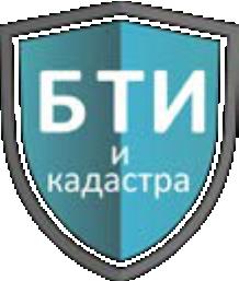 Услуги БТИ в Томске заказать технический план БТИ цена межевание участка в Томске кадастровый учёт земельных участков и недвижимости
